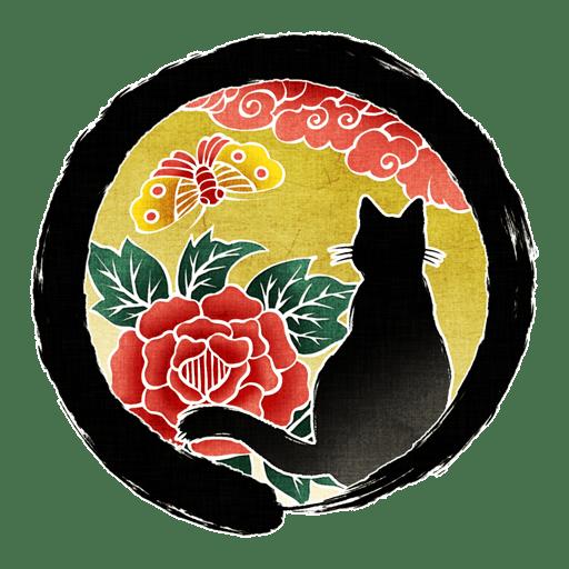 六月の猫   イラストレーター・洵(じゅん)