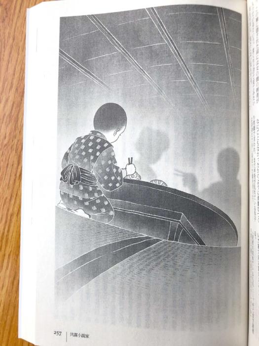 「共謀小説家」4話・挿絵2