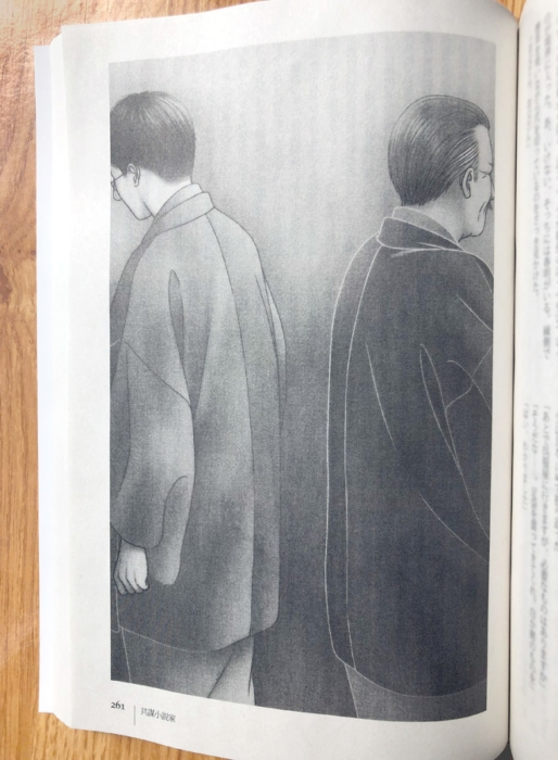 「共謀小説家」6話・挿絵1