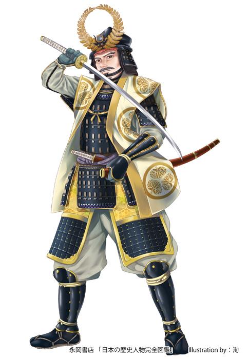 「日本の歴史人物完全図鑑」:徳川家康