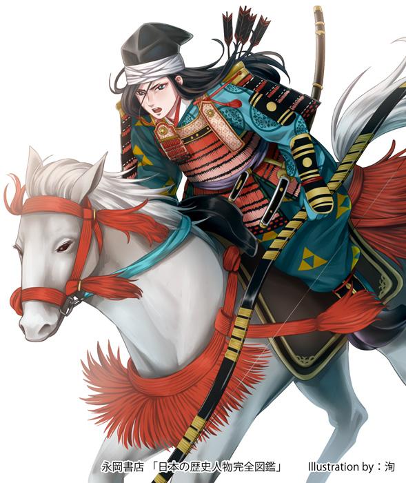 「日本の歴史人物完全図鑑」:北条時宗