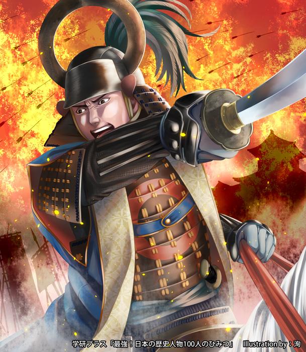 「最強!日本の歴史人物100人のひみつ」:立花宗茂