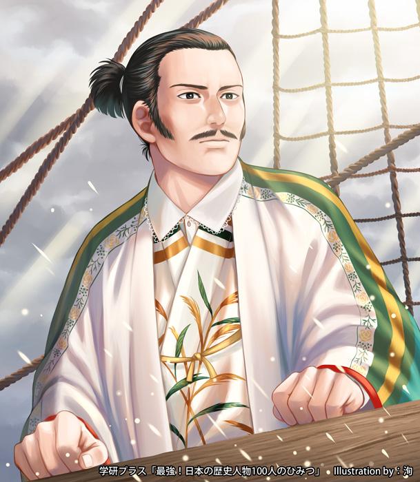 「最強!日本の歴史人物100人のひみつ」:支倉常長