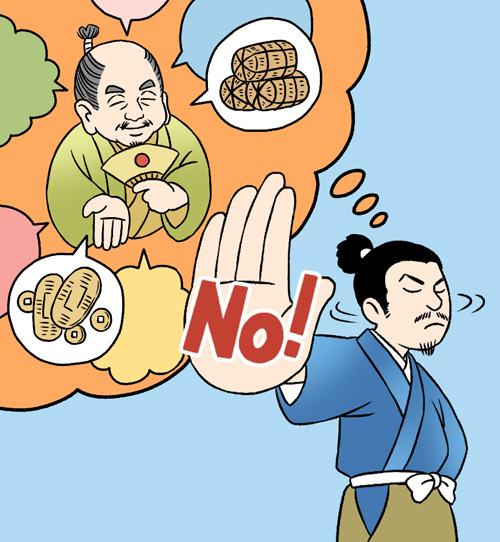 「くらべる戦国武将図鑑」エピソードカット