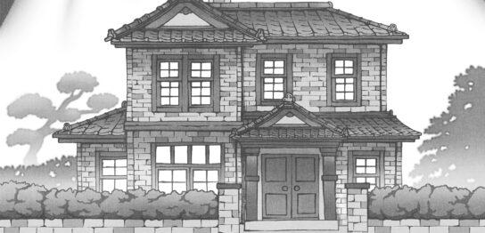 読楽2021年3月号・連載第1話「からさんの家」扉絵