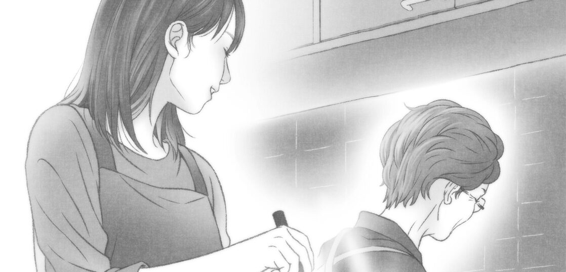 読楽2021年4月号・連載第2話「からさんの家」扉絵
