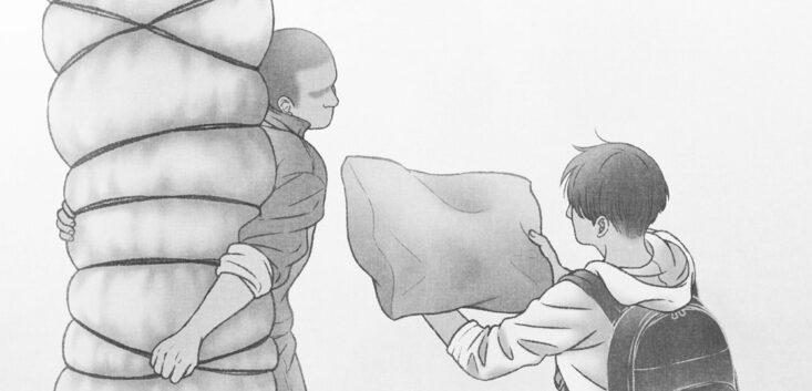読楽2021年6月号・連載第4話「からさんの家」扉絵