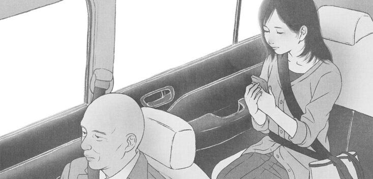 読楽2021年10月号・連載第8話「からさんの家」扉絵